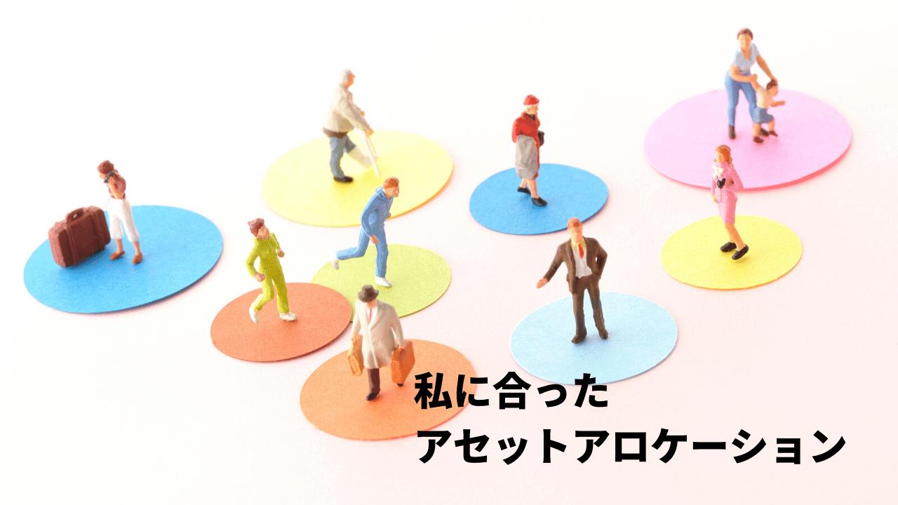 さまざまな人を表しているミニチュア模型