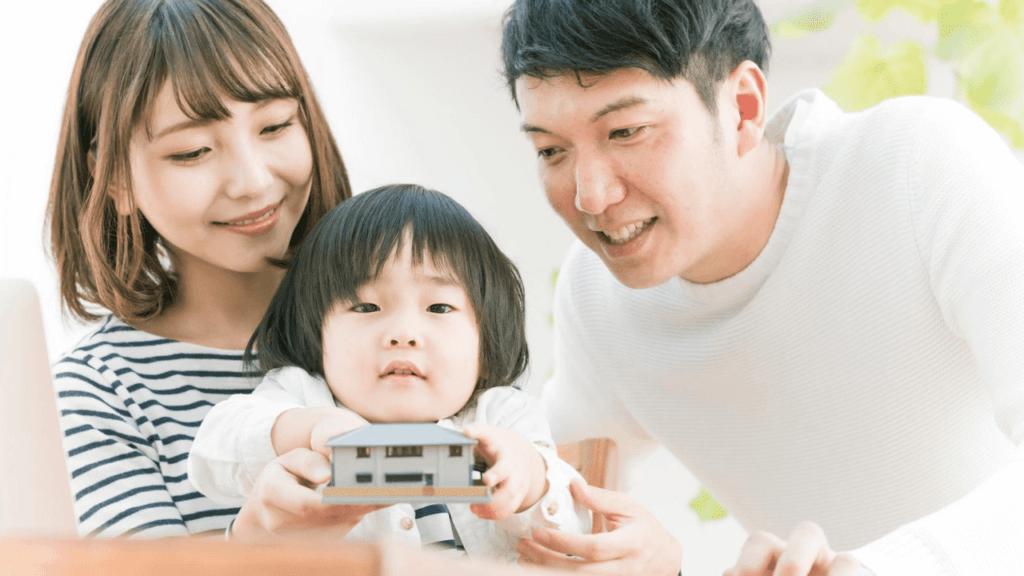 子育て中の若い夫婦