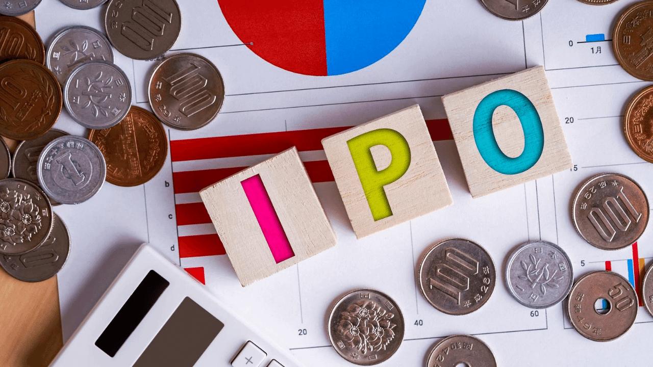 IPO投資とは?初心者でも勝率約80%の理由を解説