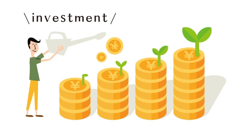 投資でお金が増えている