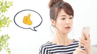 投資信託を選ぶ女性